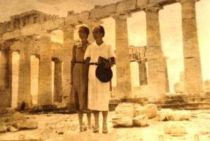 Oma Akropolis